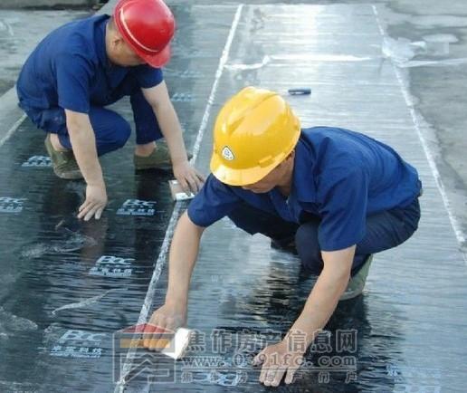地下防水工程质量验收规范